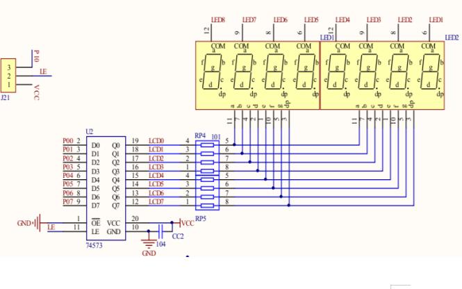 HC6800-ES V1.0单片机开发板的实验指导书免费下载