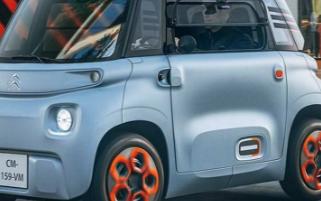 雪铁龙开始生产其便携式小型电动汽车,称为Ami