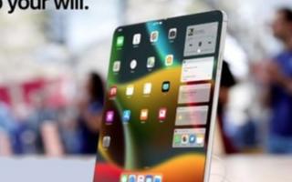 苹果公司已开始着手开发具有可折叠屏幕的iPhone项目