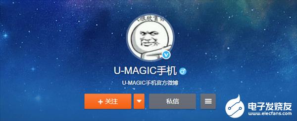 中国联通首款5G手机来了!代号:U-MAGIC1月25日亮相