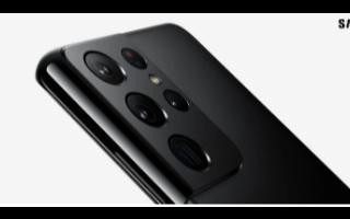 三星正式推出了市场上最新的Galaxy S21系列智能手机