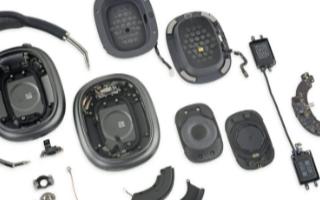 苹果公司最近在市场上推出了AirPods Max耳机