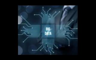 什么是管理大数据技术