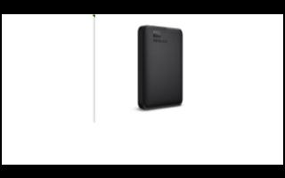低于5000卢比的最佳外接硬盘