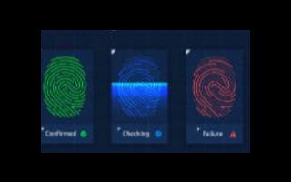 人臉識別和指紋驗證哪個更安全
