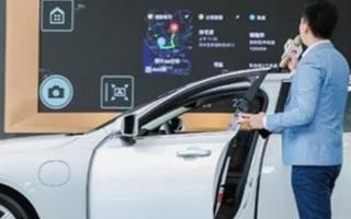 华为在中国的道路可追溯区域推理方法和装置专利