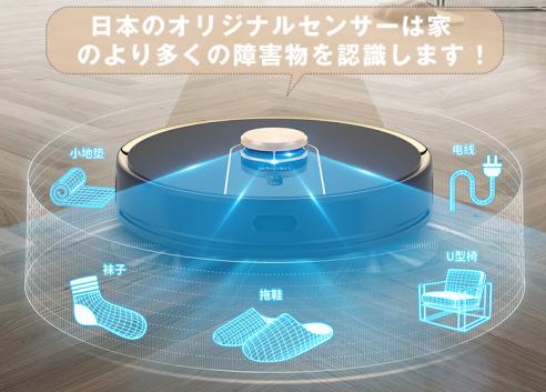 智能扫地机器人的选购技巧及推荐