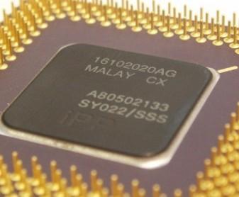 Intel Alder Lake-S新样品CPU信息曝光