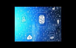 梁孟松:借助新封装技术获得高性能芯片