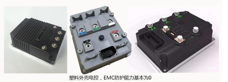 汽車EMC問題來源,如何解決汽車EMC問題