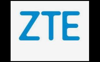 中兴通讯发布2020年度业绩快报