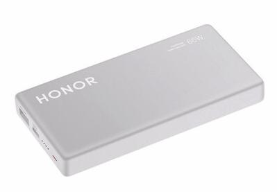 荣耀超级快充移动电源正式开售