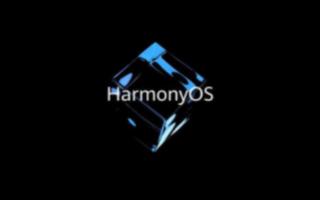 鸿蒙系统出现将危及iOS和安卓系统的地位