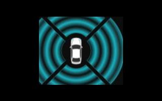 华为或将进入自动驾驶领域
