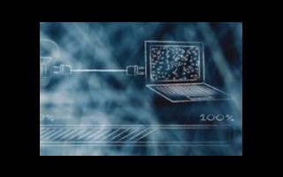 如何借助大数据和人工智能来提供金融服务