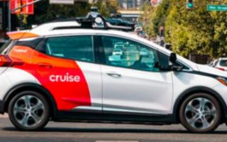 通用汽车和克鲁斯现在正在与微软合作,将无人驾驶汽车商业化