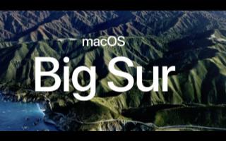 苹果即将推出的macOS Big Sur 11.2更新的候选版本