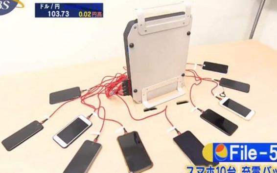 电动车废电池变成可同时充10台手机的超大移动电源?