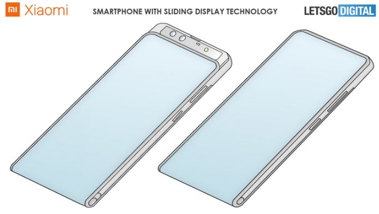 解读小米环绕屏手机新专利