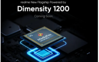 Realme宣布将成为首批使用全新MediaTek Dimensity 1200芯片组推出旗舰手机的品牌之一