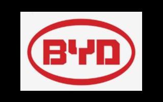 比亚迪安徽新能源动力电池生产基地正式开工
