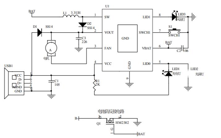 HM5936B电源管理芯片的数据手册免费下载