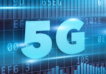 如何继续深入地开展5G网络建设和5G应用推广?