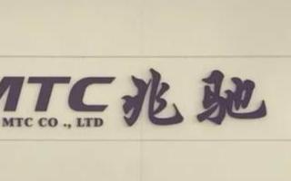 兆馳光元南昌顯示工廠新增產能已投產