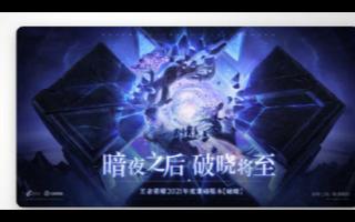 华为nova8系列正式发布