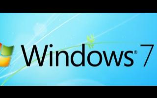 微软官方决定在2020年全面终止对Win7系统的支持
