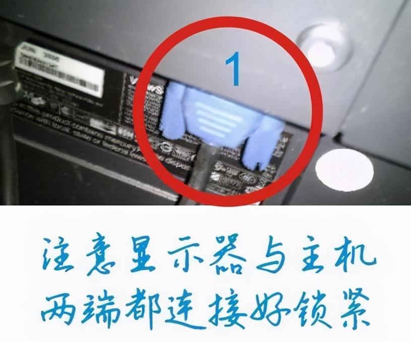 计算机显示器不亮的解决方法