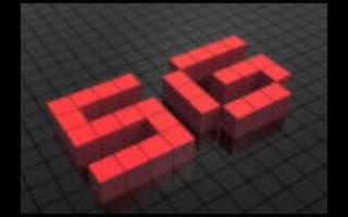 中拉双方抢抓机遇,合作布局5G发展