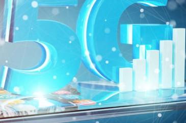 解析5G商用为智能硬件带来的新机遇