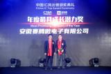 賽騰微推動新能源汽車電控SoC芯片產業化,力爭實現國產替代
