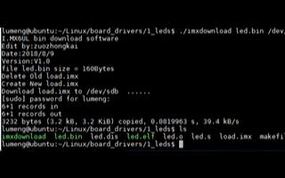 嵌入式Linux开发板裸机程序烧写方法详细总结