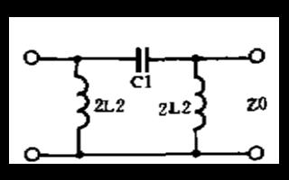 LC滤波器元件参数的计算资料详细说明