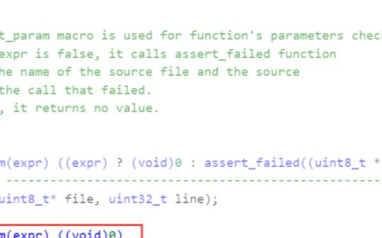 STM32中重要的C语言知识点整理