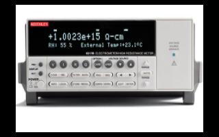 6517B靜電計/高阻表的功能特點及應用優勢