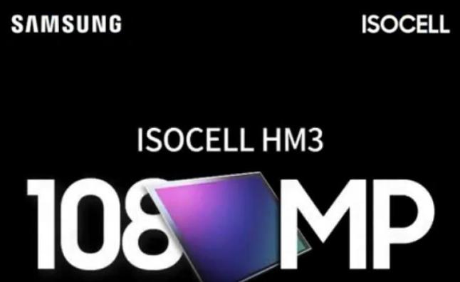 三星发布新一亿像素传感器HM3,S21 Ultra首发