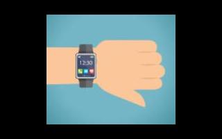 三星Galaxy Watch3可以使用心电图和血压监测功能
