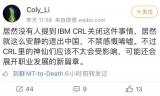 IBM中国研究院(IBM CRL)已经全面关闭?