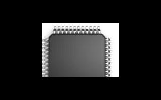 台积电或将高效和优先地生产汽车芯片