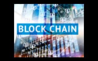 区块链技术真的能提升金融效率吗
