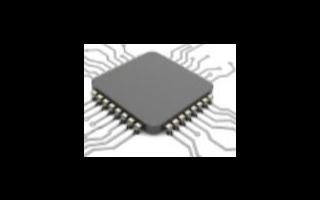 台积电和英特尔已达成CPU代工协议