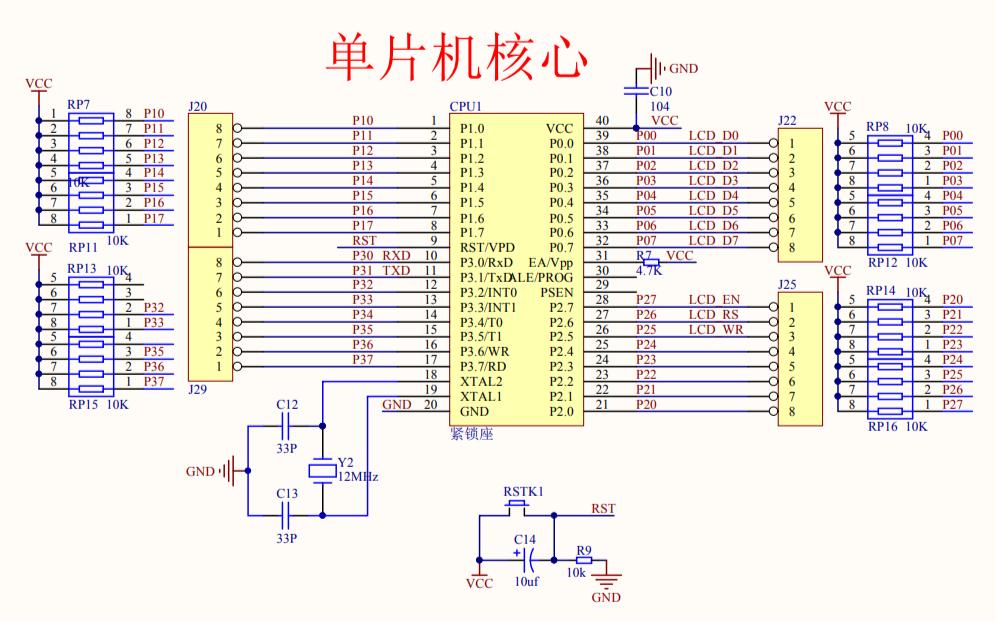 普中51单片机A2开发板的电路原理图免费下载