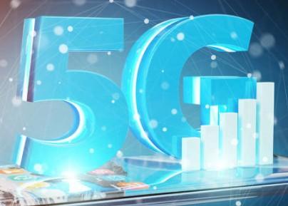 盘点2021年1月5G行业热点事件