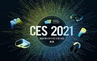 2021ces线上展会体验尚有改进空间