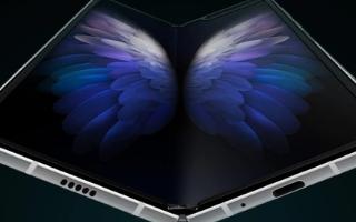 Galaxy Fold是三星发布的第一个可商用的可折叠产品