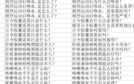 """天池公益赛""""新冠疫情相似句对判定大赛""""NLP赛道top指南"""