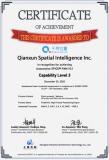千寻位置智能驾驶专有服务通过ASPICE能力3级认证